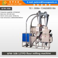 Quality Corn milling machine with 500kg/hour capacity wholesale