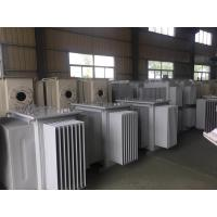 Quality Compact Power Distribution Transformer for Industrial Commercial And Residential Enterprises wholesale