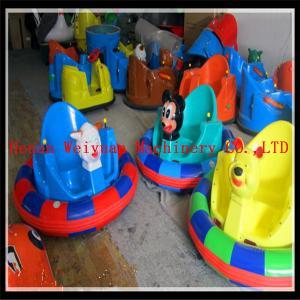 Inflatable ufo bumper car Children Ride Electric bumper car hire