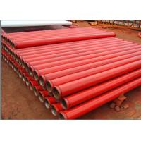Zoom Double / Single Wall Concrete Pump Pipe Abrasion Resistant DN125*WT4.5*3000mm