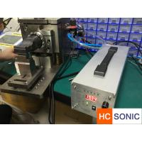 Quality Ultrasonic Metal Welding Machine Copper Stranded Wire With Cross Sectional wholesale