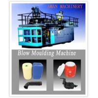 China small blow molding machines AMB120