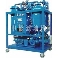 Best Sell Turbine Oil Purifier/ Oil Filtering/ Oil Purification wholesale
