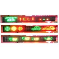 P7.62 LED Moving Sign Scrolling Display with remote control F7120 Series