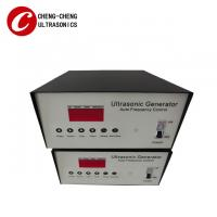 Quality Ultrasound Vibration Power Supply Generator Used In Cleaning Industry wholesale