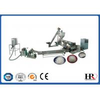 Buy cheap Ldpe Hdpe Pe Pp Film Plastic Recycling Machine , One Screw Granulator For Plastic Recycling from wholesalers