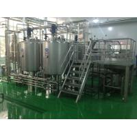 Quality Coconut Powder Food Production Machines , Food Manufacturing Equipment wholesale