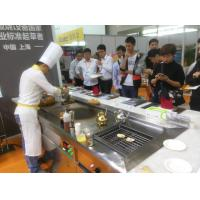 Quality Multifunctional Combi Teppanyaki Grill Table with Soup Stove and Barbecue Grill wholesale