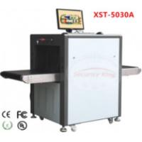 Best Low Noise Train Station X Ray Security Scanner , X - Ray Machine For Luggage wholesale
