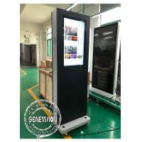 Quality Movable 32inch Outdoor Digital Signage Win10 1500cd/m2 Waterproof Advertising Standee Computer with Wheels wholesale