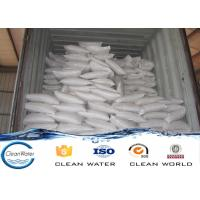 Solid≥90% Nonionic Type Pam Polyacrylamide for industrial wastewater