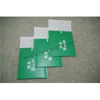 Quality Green Co-extruded Printed Polythene Mailing Bags 235x330mm #H wholesale