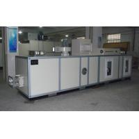 Quality Automatic Industrial Dehumidification Systems wholesale