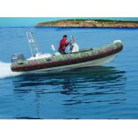 Best Custom Design Inflatable Rib Boat 580 Cm 6 Person Inflatable Boat With Motor wholesale