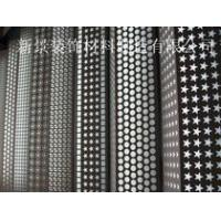Best Metal Wall Cladding wholesale