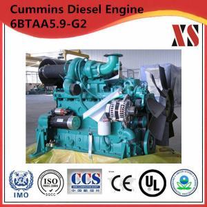 120kw 1500rpm cummins diesel generator set 6BTAA5.9-G2 China supplier with best quality