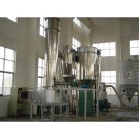 Revolving Vaporization Spin Flash Dryer For Inorganic Industrial Materials