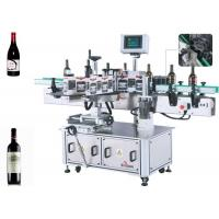 Round Bottle Sticker Label Applicator With Non Transparent Device