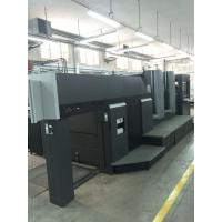 Quality HEIDELBERG SM 102/2 P (2007) Sheetfed offset printing press machine wholesale