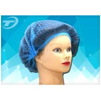 Quality 17-24 inch single & double elastic disposable mob cap / surgical mdical disposable head cover wholesale