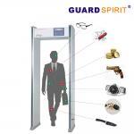 Best 6 Zones Alarm Walk Through Gate Metal Detector Door Frame For Playground Inspection wholesale