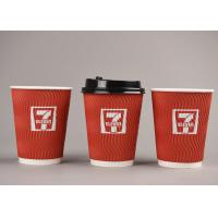 Quality 16oz Hot Ripple Paper Cups / Food Grade Biodegradable Coffee Cups wholesale