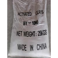 food grade activated bleaching earth for sunflwer oil refining