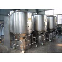 Quality Lab Use Pharmaceutical Fluid Bed Dryer Batch Type With Pulse Bag Filter wholesale