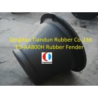 Quality Rubber Ship to Wharf Super Cone Fender Anti Explosion PIANC Certificate wholesale