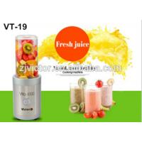 Vita-1000W 1200ML Home Kitchen Nutri Juicer Blender Extractor