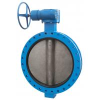 Best U type valve-U shape butterfly valve wholesale