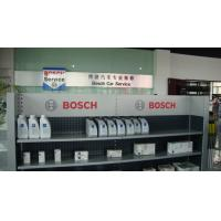 Quality The innovations mode of Germany Bosch Automobile is leading the automotive services trade wholesale