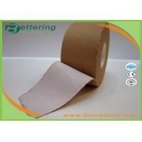 Best Skin Colour Athletic Sports Tape / Rigid Sports Strapping Tape With Strong Adhesive wholesale