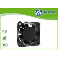 Quality 2.52W DC Powered Fan Air Flow Blower 60 X 60 X 38mm for Car Seat wholesale