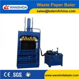 Wanshida Vertical Waste Paper Baler Cardboard baler press Plastic PET Bottles Compactor