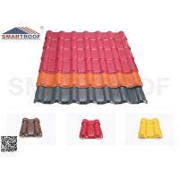 Best F-1050 Series Spanish Tile Plastic Roof Sheets In Wave Type With Heat Reflection wholesale