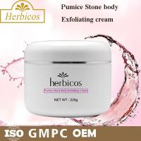 Quality Private Label Pumice Stone Body Exfoliating Cream 200g Skin Care Products wholesale