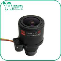 OEM ODM  Motorized CCTV Zoom Lens Focal Length 2.8-12mm M12 Mount 37 Gram