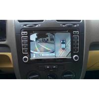 Buy cheap 360 Degree Seamless  Bird View Car Backup Camera Systems , AVM Parking Guidance System For KIA SporTage from wholesalers