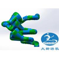 Quality Aqua Park Equipment Overwhlming Fiber Glass Water Slide For Adults wholesale