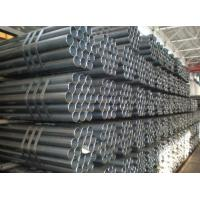 Quality ASTM A106 GR.B #20 Hot Rolled Seamless Thick Wall Steel Pipe Tubing With CLASS B wholesale
