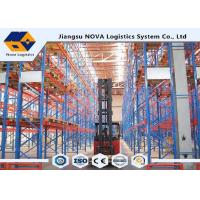 Quality Durable CE Customized Industrial Pallet Racking System , Easy Assembly Steel Heavy Duty Shelving wholesale