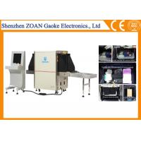 Network Interface Airport X Ray Baggage Scanner For X Ray Screening Systems