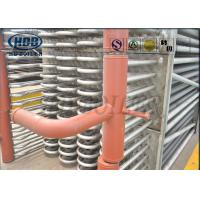 Quality Boiler Economizer Bare Tube Type Stainless Steel With Headers  SCR System Recovery Flue Gas wholesale