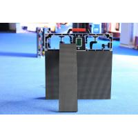 Buy cheap P4.8 Outdoor LED Display Screens used for Live Concert ,  Rental Use from wholesalers