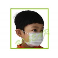 Quality Multi-layered Non-poisonous Children Medical Face Masks Effectively Filter Solid Particle Dust wholesale