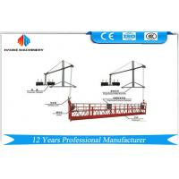 Best 3 Sections 6 Meters Suspended Gondola With Motor Power 2 * 1.5kw Single Phase wholesale