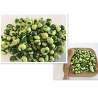 Quality Halal Certifiacte Yellow Wasabi Green Peas Snack OEM Retailer Bags wholesale