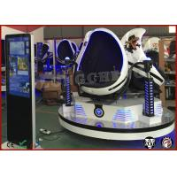 Quality 360 Degree Interactive 9D Simulator XD Movie Theater Entertainment wholesale