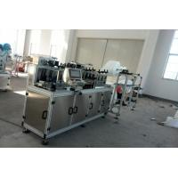 Quality HIgh Speed Non Woven Mask Machine Fish Type AC380V With 3160 * 800 * 1400mm wholesale